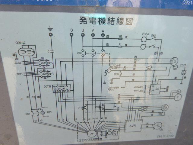 [DIAGRAM_09CH]  USED GENERATOR DENYO DCA-220ESM 3840872 (F.UCHIYAMA & CO.,LTD.)   Denyo Generator Wiring Diagram      F.Uchiyama